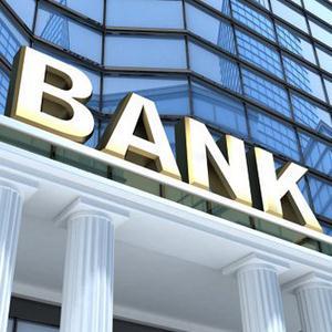 Банки Углегорска