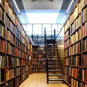 Библиотеки Углегорска
