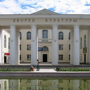 Дворцы и дома культуры Углегорска