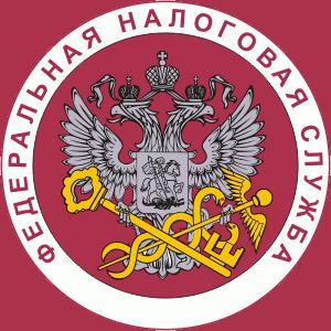 Налоговые инспекции, службы Углегорска
