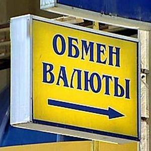 Обмен валют Углегорска