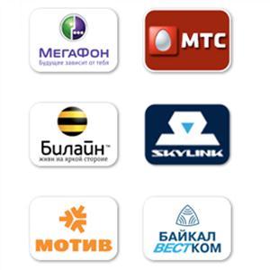 Операторы сотовой связи Углегорска