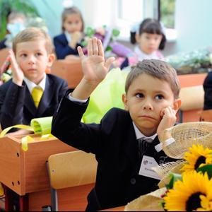 Школы Углегорска