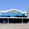 Аэропорты в Углегорске