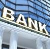 Банки в Углегорске