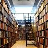 Библиотеки в Углегорске