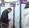 Центры занятости в Углегорске