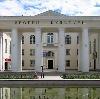 Дворцы и дома культуры в Углегорске
