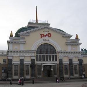 Железнодорожные вокзалы Углегорска